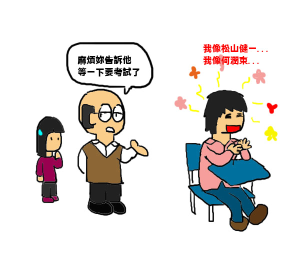 小傑篇3.jpg