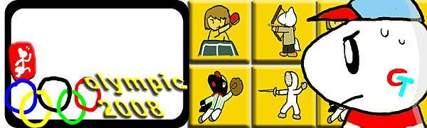 奧運主題.jpg