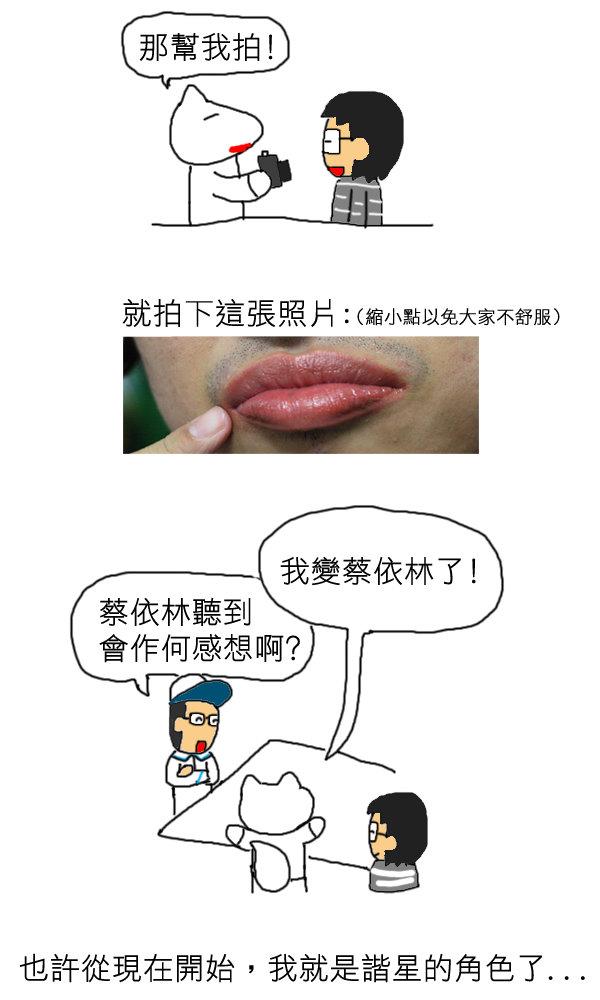 糊塗麵館3.jpg