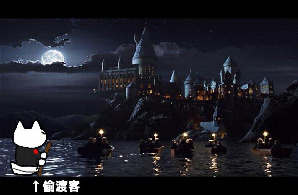 hogwarts2.jpg