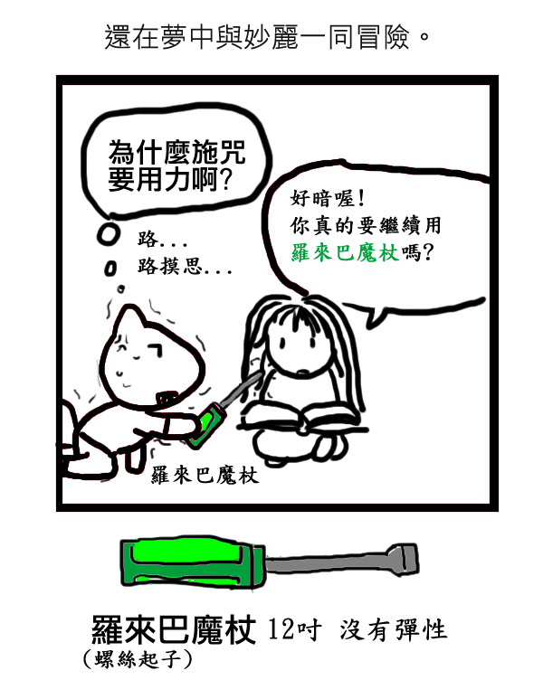 哈波4.jpg