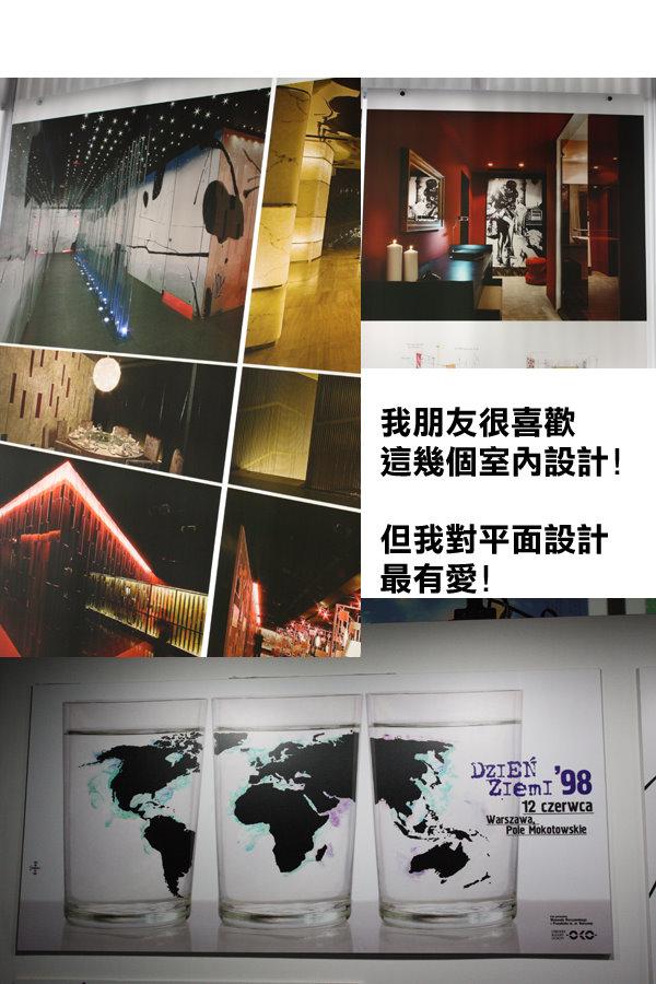設計展2.jpg