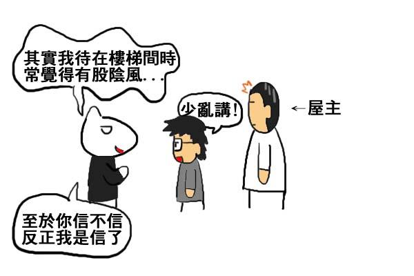 顧東西5.jpg