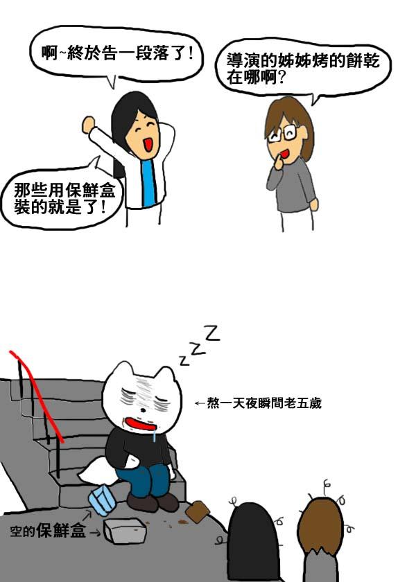 顧東西4.jpg