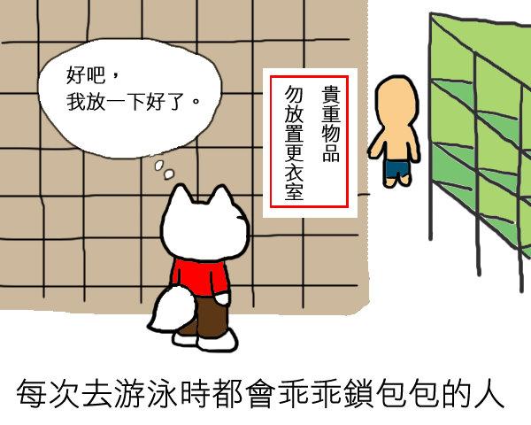 置物櫃1.jpg