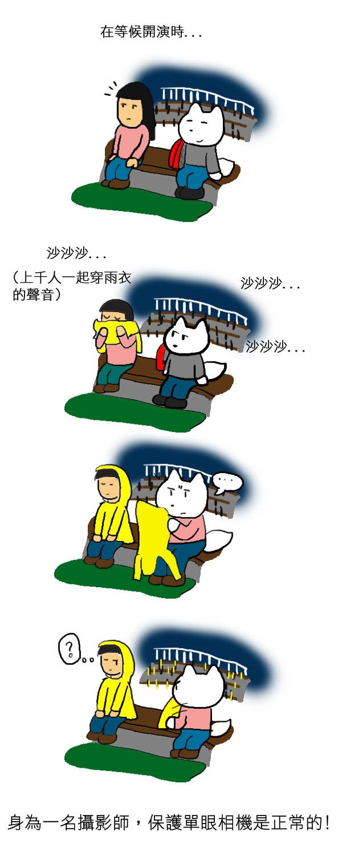 渭水春風4.jpg