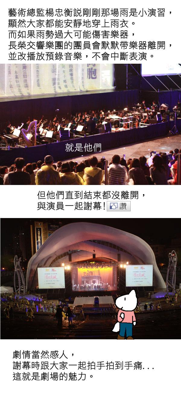 渭水春風5.jpg