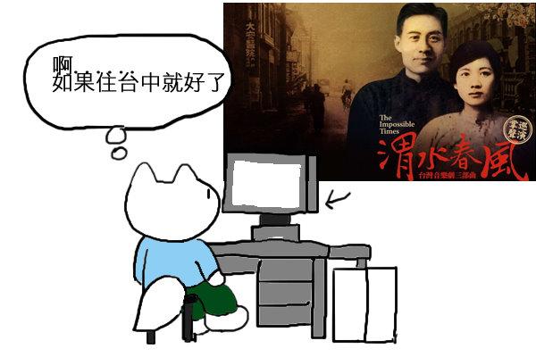 渭水春風.jpg