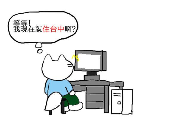 渭水春風1.jpg