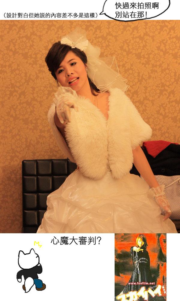 米雪婚禮3.jpg