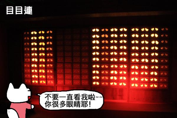 妖怪樂園10.jpg
