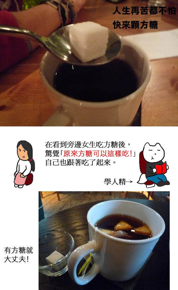 田樂5.jpg