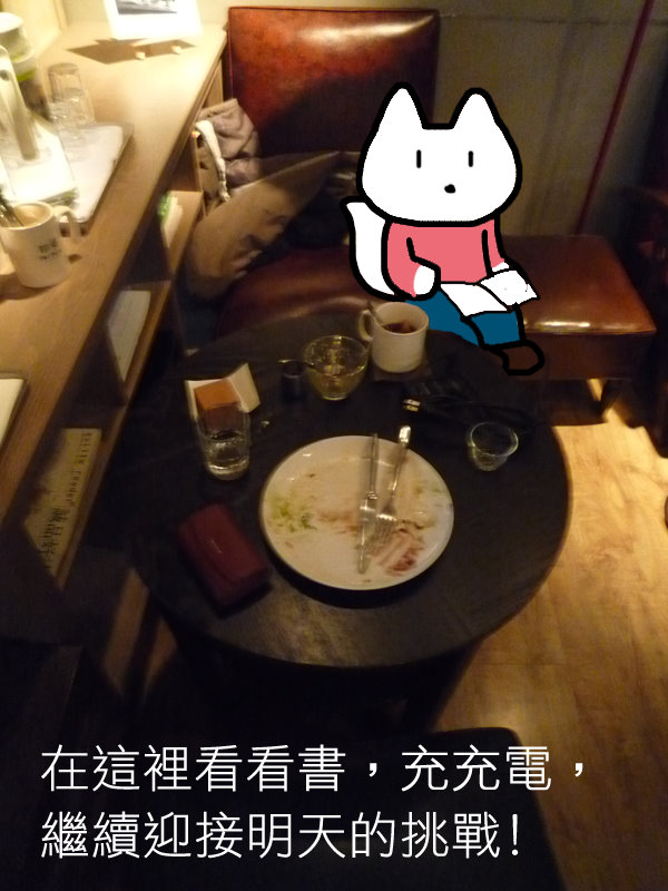 田樂6.jpg