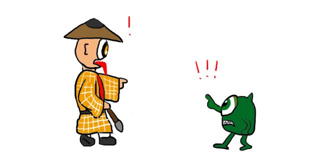 一目小僧2