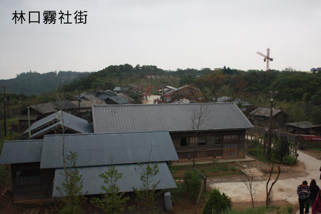 林口霧社街1