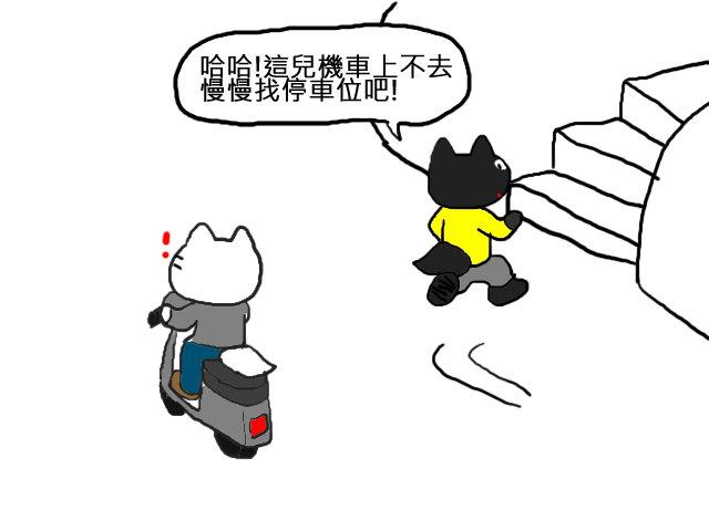 交通方式1