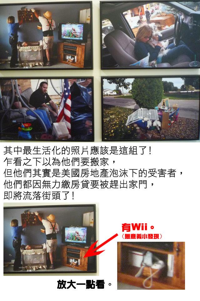 世界新聞攝影展三4