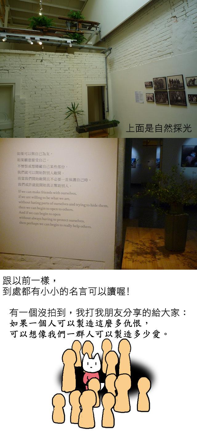 世界新聞攝影展三5