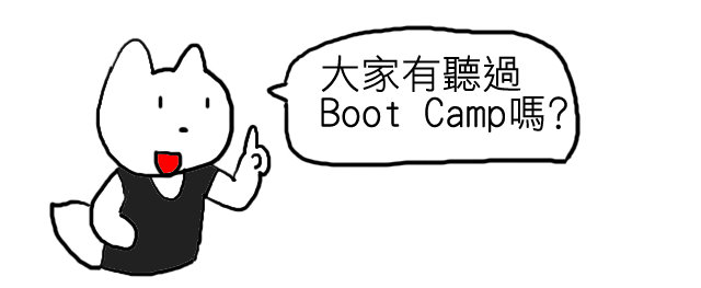 boot camp2