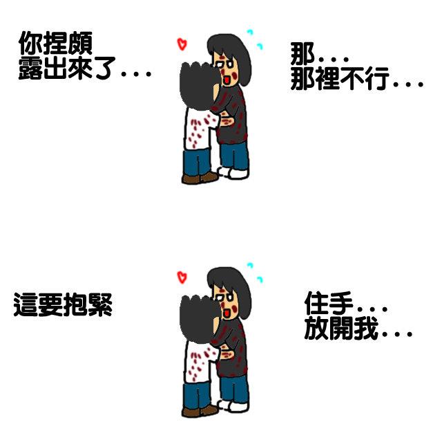 鏡斷之戀.jpg
