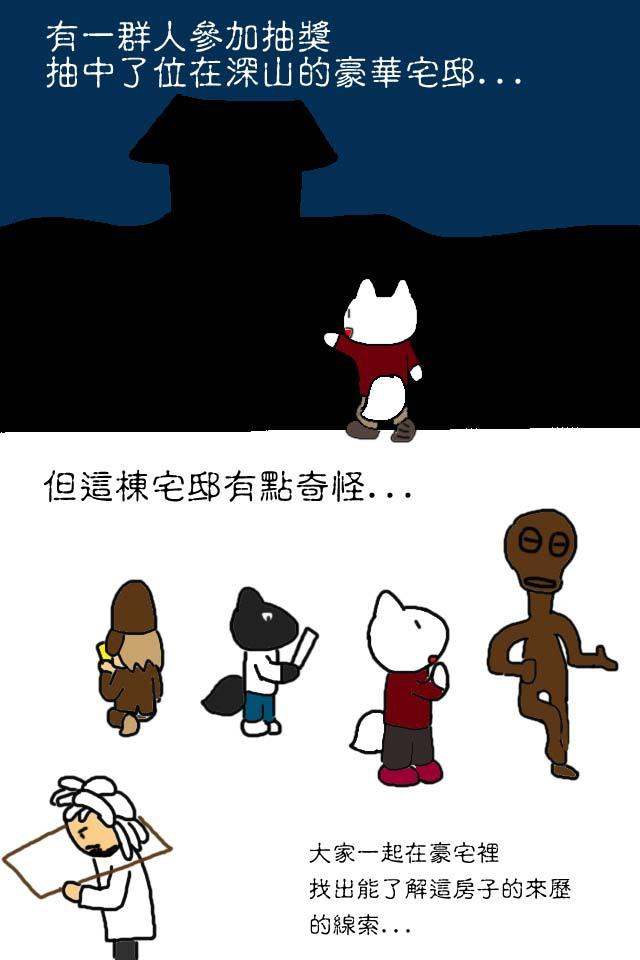 山中小烏2.jpg
