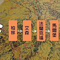 小狐之旅.jpg
