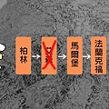 小狐之旅small.jpg