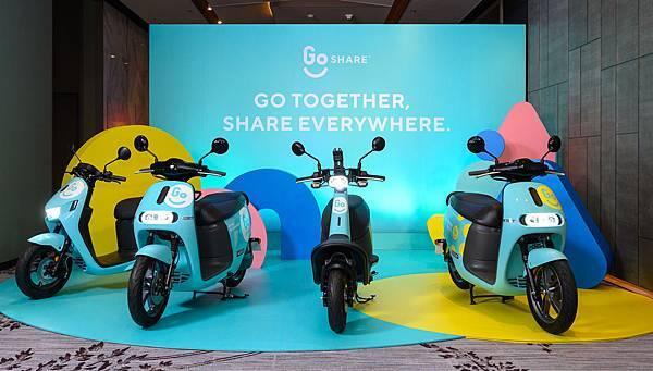 GoShare 移動共享服務於 2019 年登陸桃園、台北兩大生活圈,以領先業界的騎乘體驗和頻頻引爆網路熱議的創意互動,上線 200 天至今吸引超過 55 萬註冊用戶,成為全球用戶數成長最快、最受歡迎的移動共享服務;更創下累積騎乘超過 740 萬公里、逾 250 萬次租借、減少碳排放超過 60 萬公斤等驚人成就。北台灣的都會移動生活自此有了全新樣貌,並為台灣移動共享產業帶來嶄新能量和前所未有的熱度。.jpg