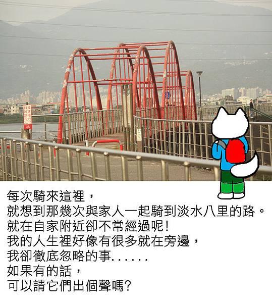 自行車道6.jpg