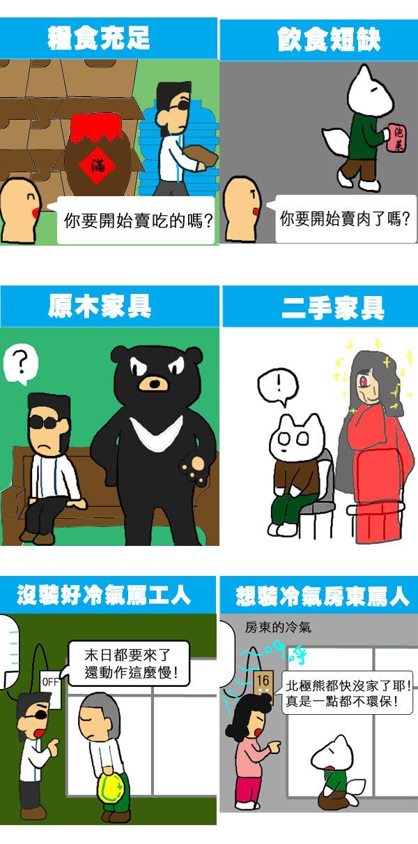 王老師2.jpg