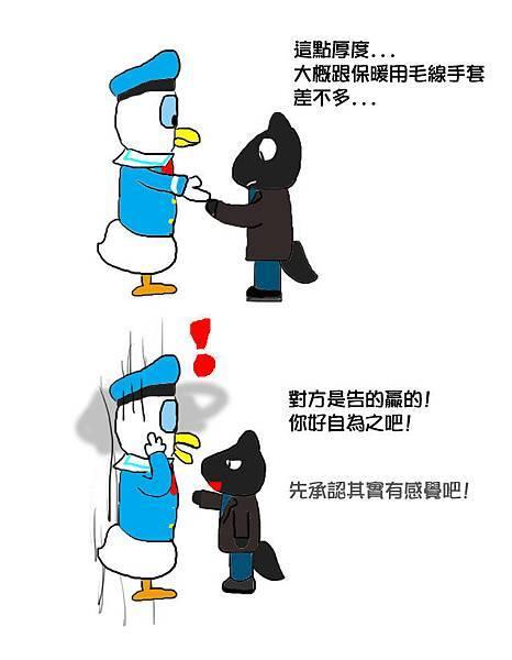 唐老鴨.jpg