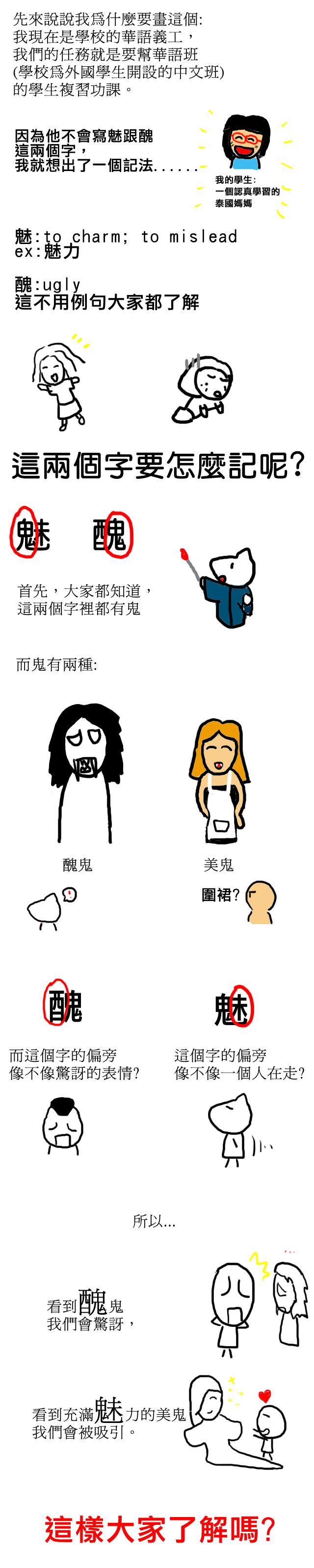 國文教室1.jpg
