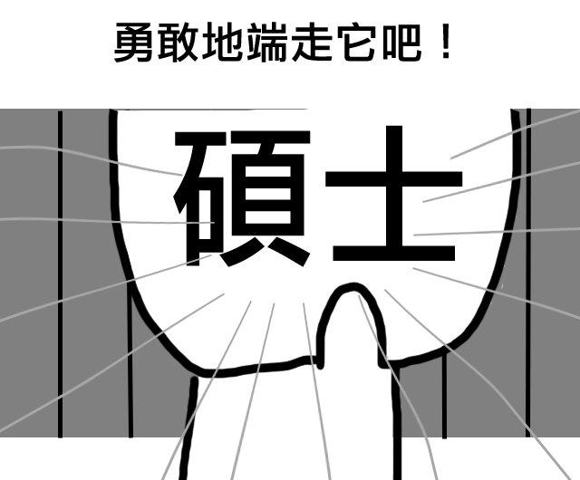 回轉壽司6.jpg