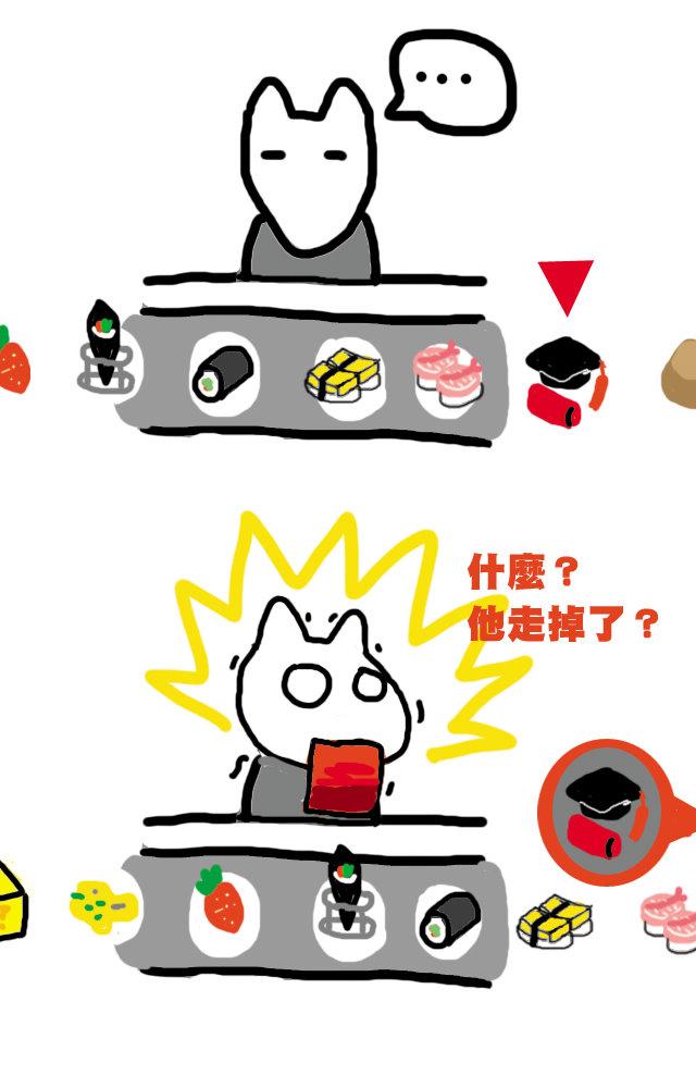回轉壽司2.jpg