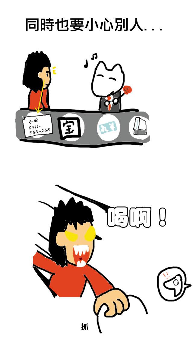 回轉壽司4.jpg