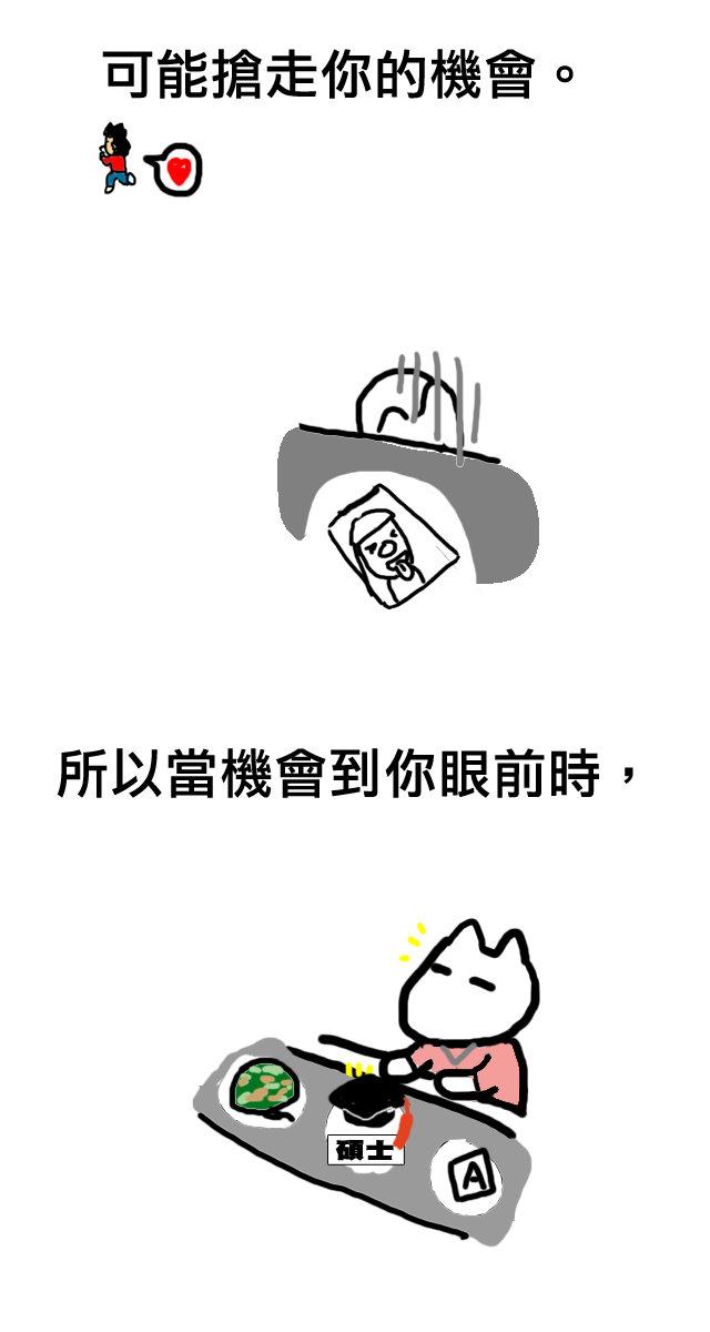 回轉壽司5.jpg