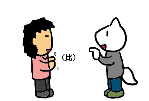 招呼1.jpg
