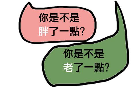 招呼2.jpg