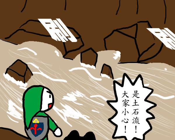 惡水橋2.jpg