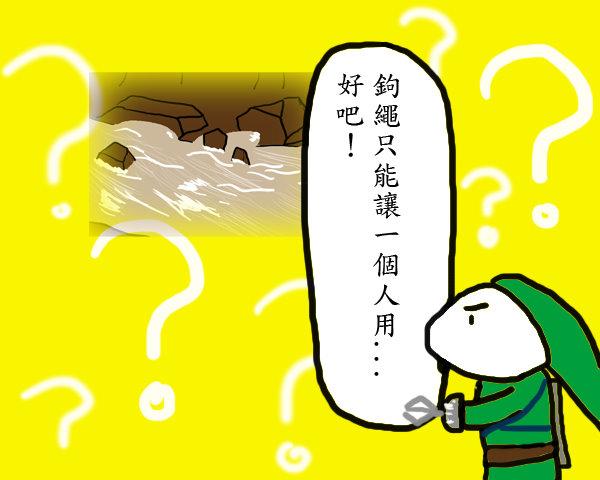惡水橋3.jpg
