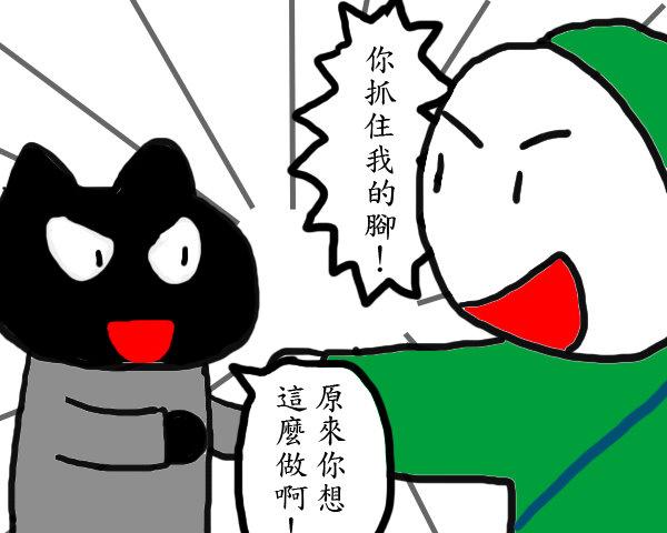 惡水橋4.jpg