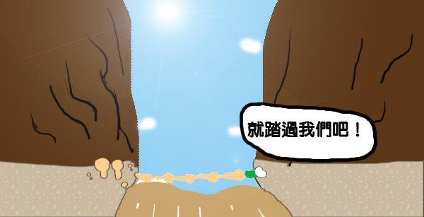 惡水橋7.jpg
