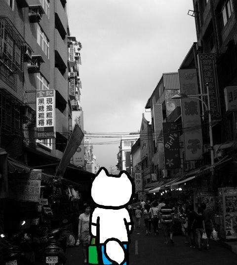 淡水老街.jpg