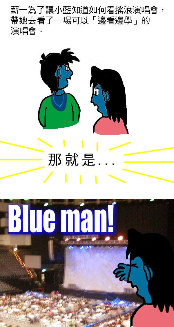 blueman2.jpg