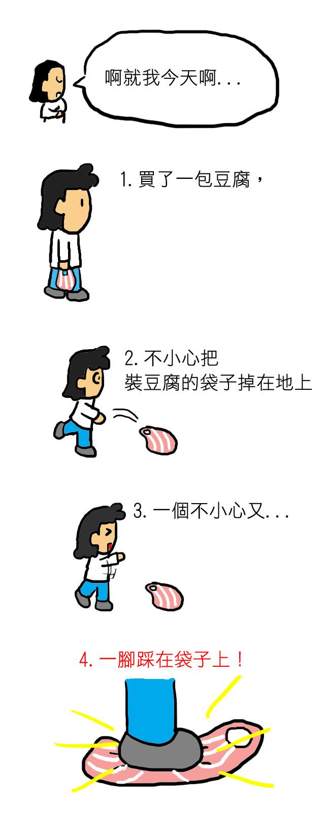 吃麻婆2.jpg