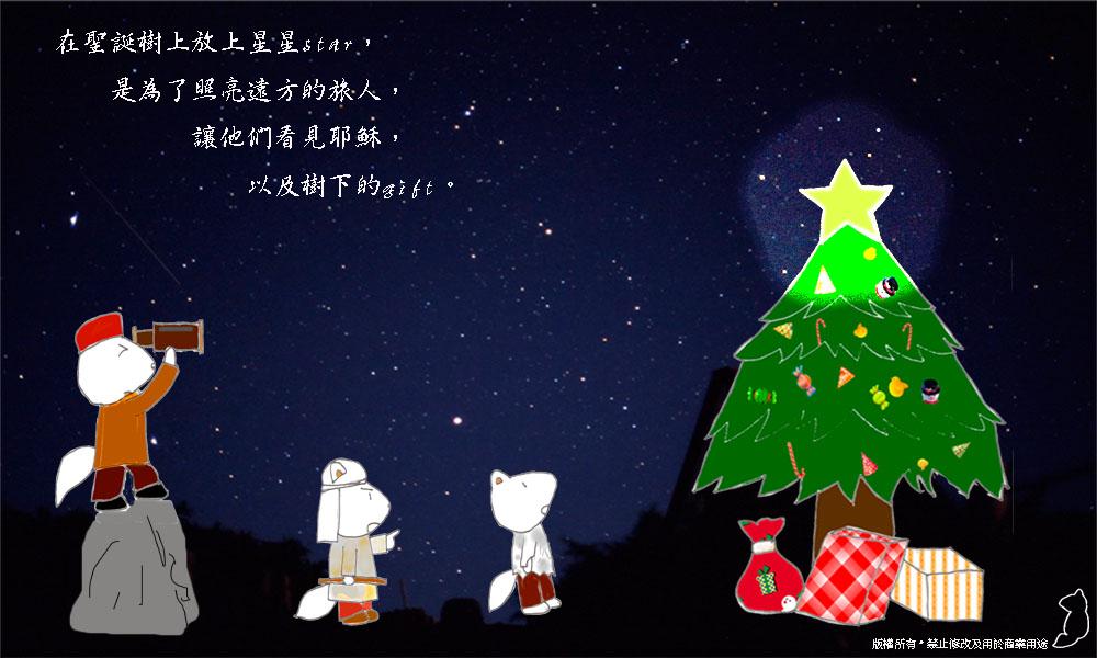 聖誕快樂.jpg