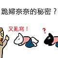 奈奈二1.jpg