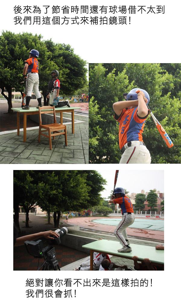棒球愛手套4-1.jpg