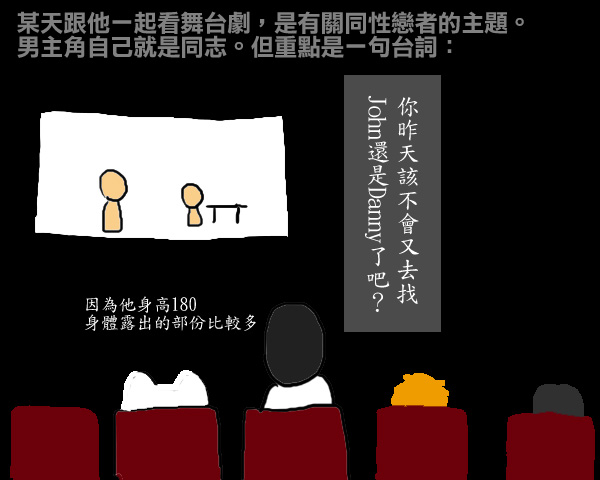 阿毛5.jpg