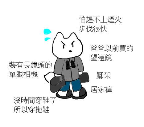 三十一記事.jpg
